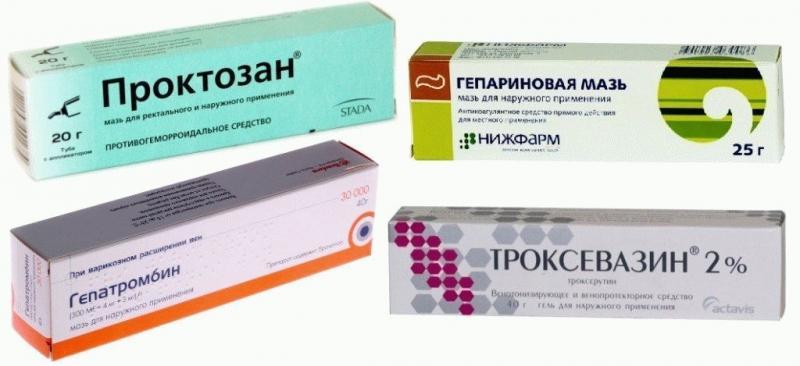 геморрой трещины заднего прохода лечение препараты