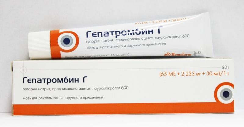 гепатромбин г мазь отзывы при геморрое