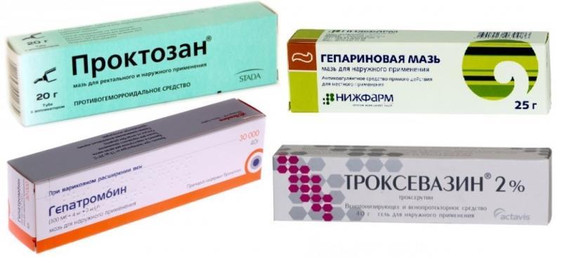 гепатромбин г мазь при геморрое инструкция по применению
