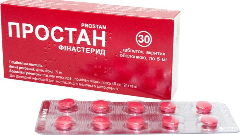 эффективное и недорогое лекарство от простатита