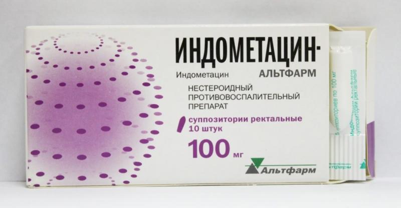 можно ли применять индометацин свечи при геморрое