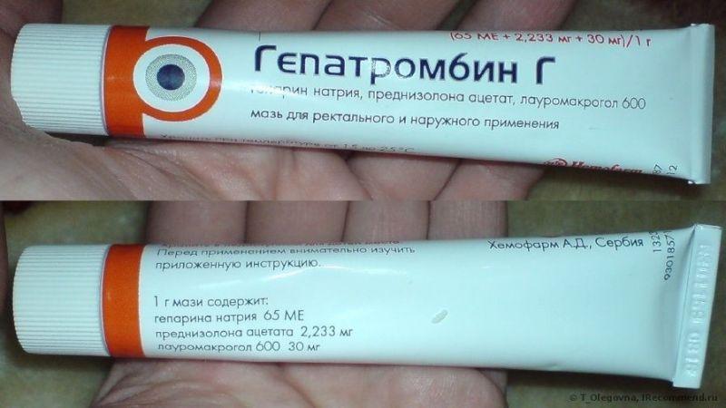лечение первой стадии геморроя