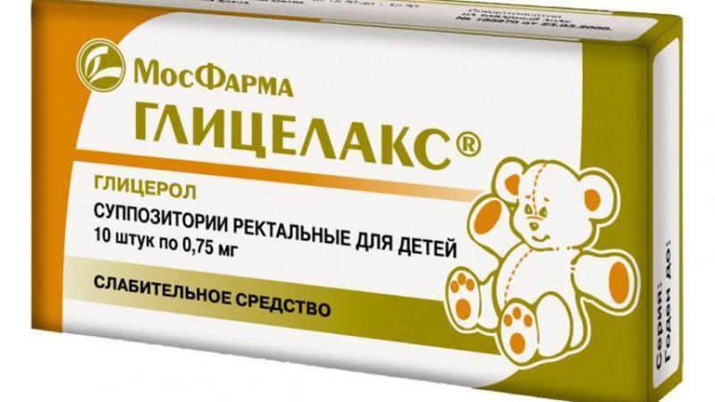 препараты при запорах у взрослых