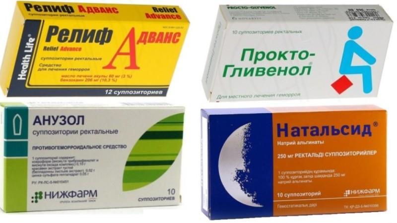 лекарство от геморроя недорогие и эффективные