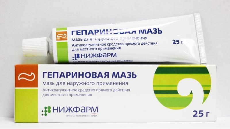 лекарства дешевые от геморроя