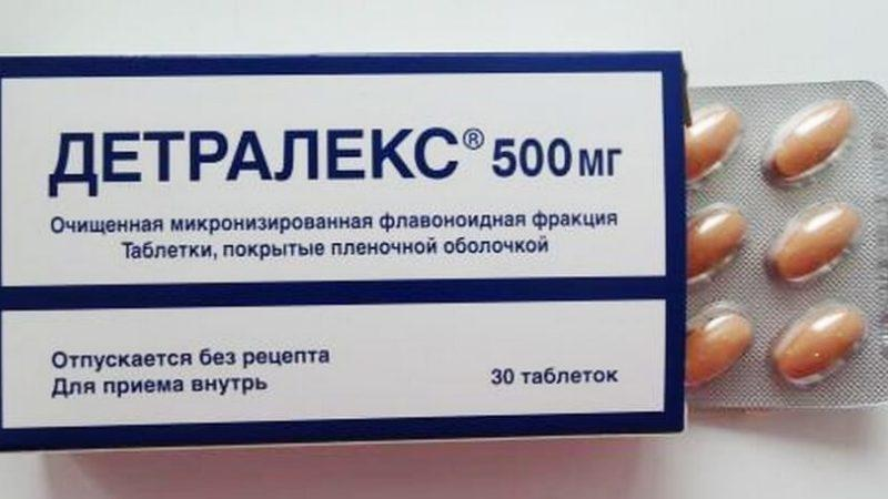 геморрой какими таблетками лечить