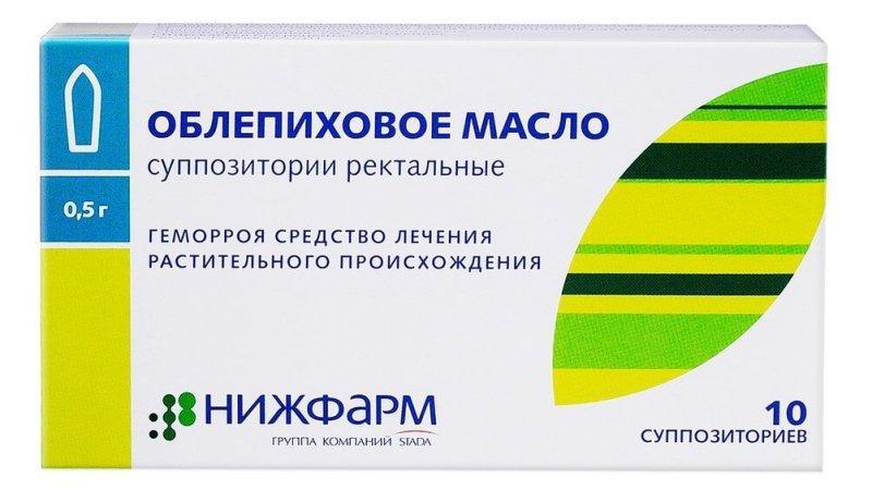 Облепиховые свечи новорожденным при запоре -ot-zapora-dlya-detey-ot-3-let- 7