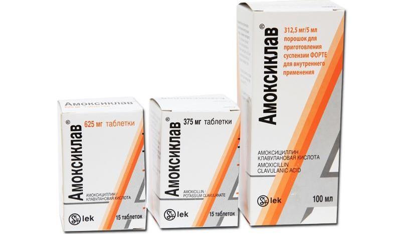 антибиотики при хроническом простатите список