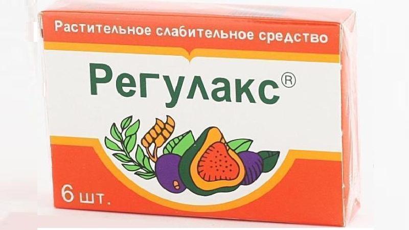 растительное слабительное средство регулакс