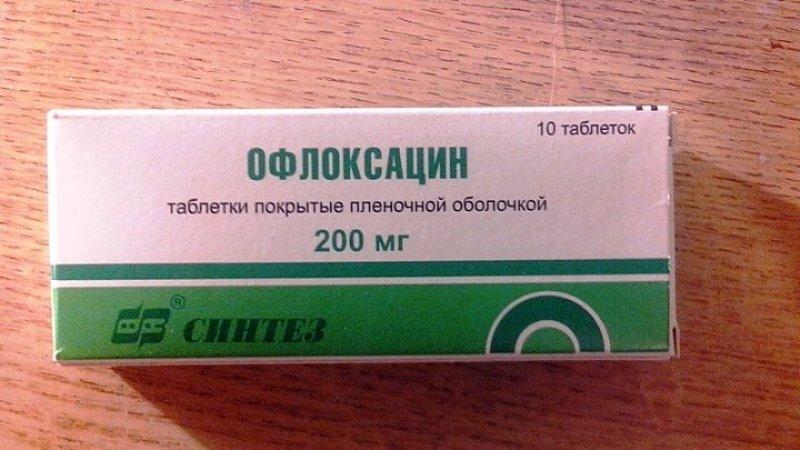 лечение простатита в домашних условиях медикаментозное