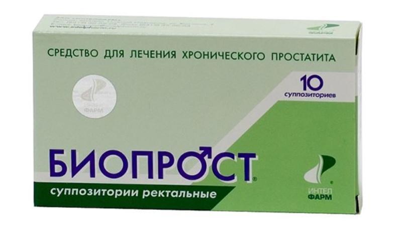 медикаментозное лечение простатита у мужчин лекарства