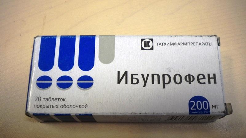 таблетки ибупрофен татхимфарпрепараты