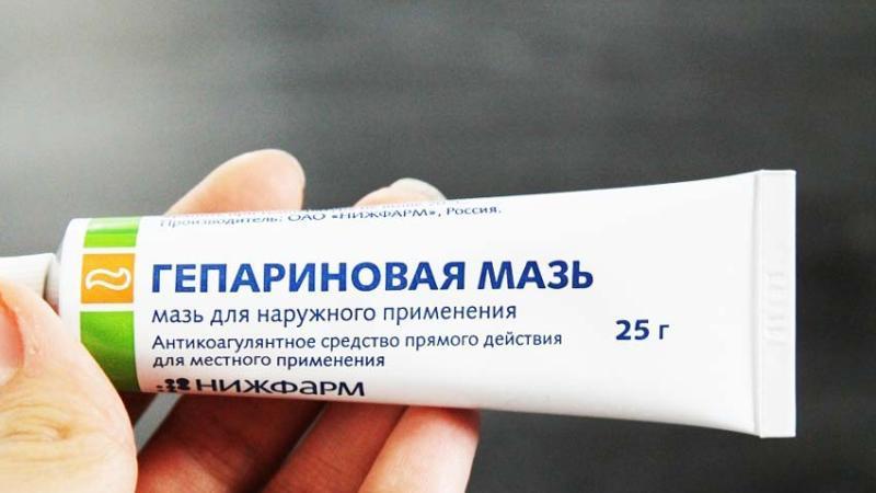 геморрой при беременности лечение гепариновой мазью