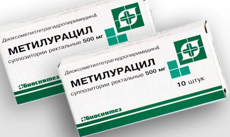 метилурациловые свечи при геморрое