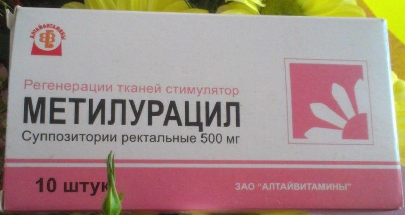 свечи при геморрое с метилурацилом