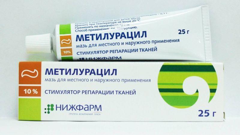 метилурациловая мазь инструкция по применению при геморрое
