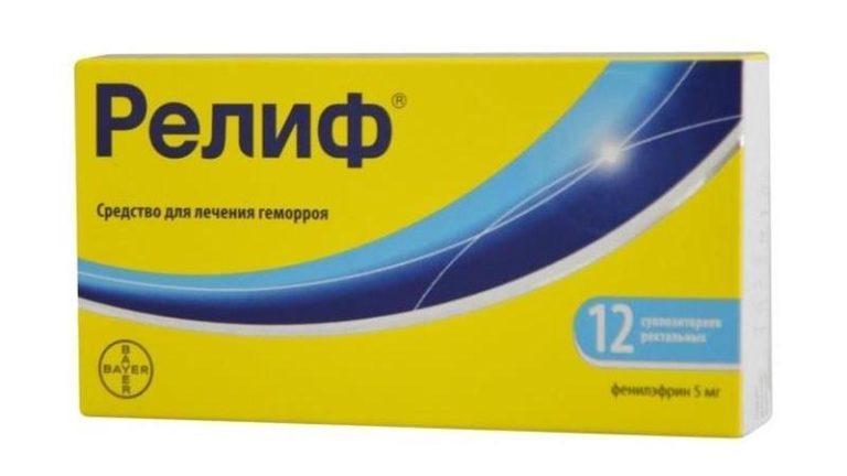 Мазь Троксевазин От Геморроя При Беременности Отзывы