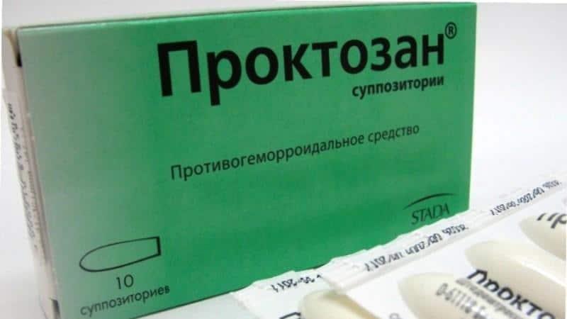 лекарство от внутреннего геморроя