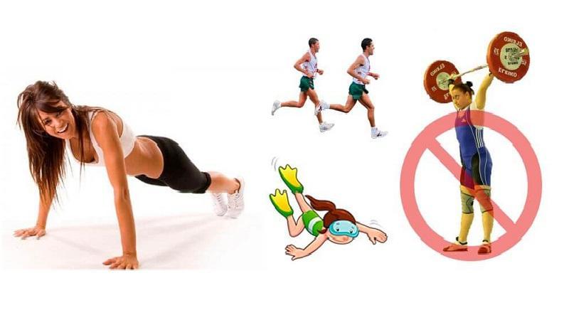 лечение геморроя физическими упражнениями