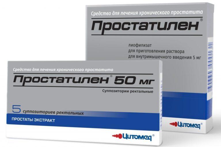 Лечение хронического простатита у мужчин лекарствами