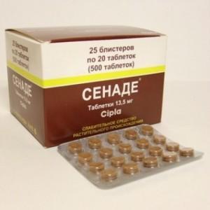 как принимать таблетки сенаде при запорах