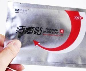 китайские пластыри от геморроя отзывы врачей