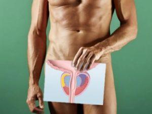 самое эффективное средство от простатита и аденомы отзывы онлайн
