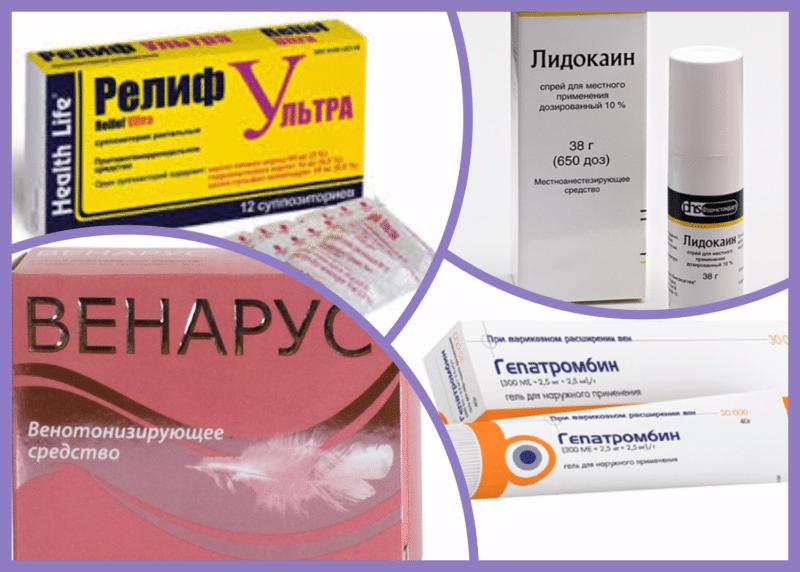 лечение геморроя в домашних условиях у женщин быстро начальная стадия