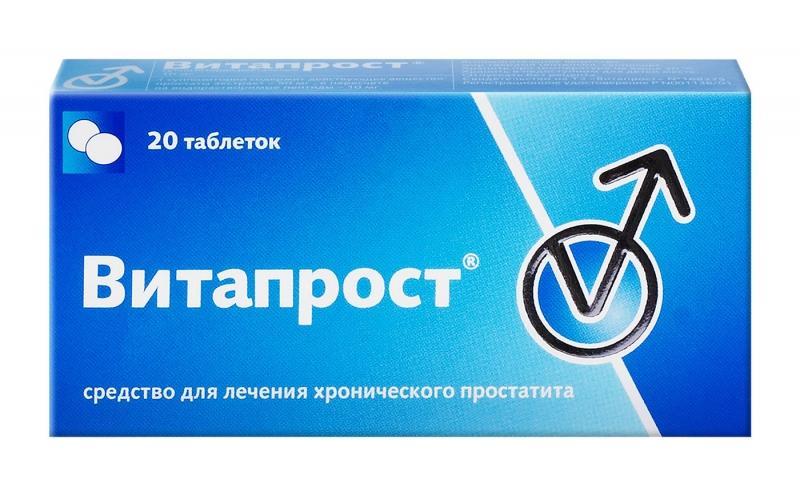 лечение хронического простатита таблетками