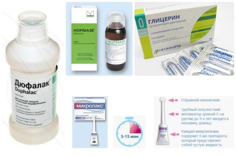 лекарство от запора для пожилых людей