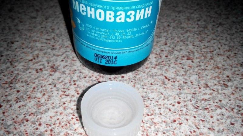 применение меновазина при геморрое