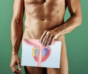 хирургическое лечение простатита