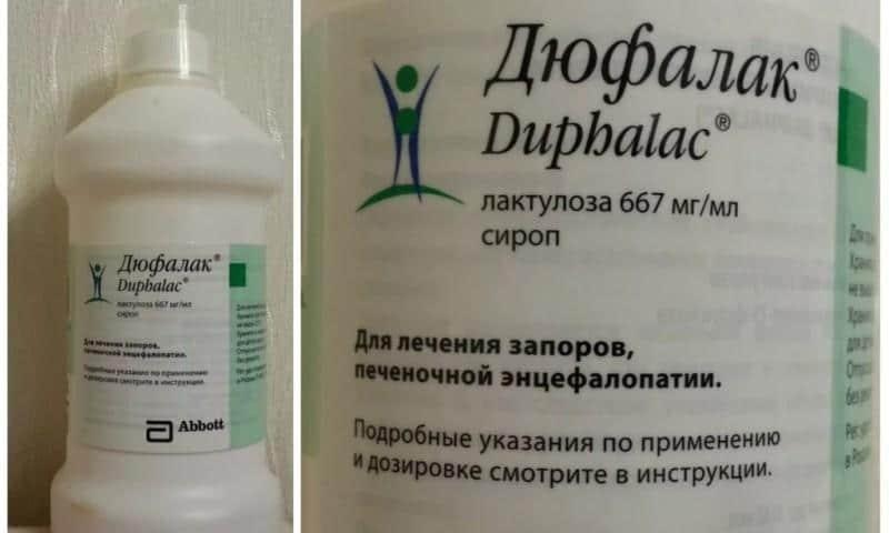 лечение запоров после родов