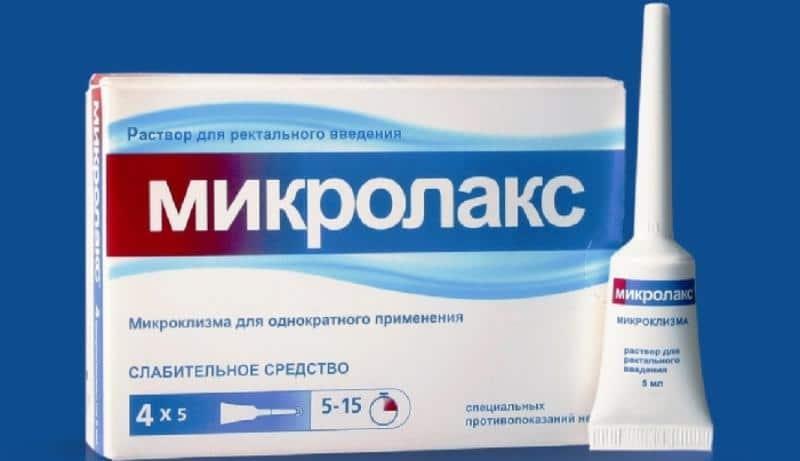Может ли быть запор после антибиотиков и что с ним делать