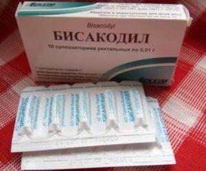Препарат Бисакодил: инструкция по применению при запорах и отзывы