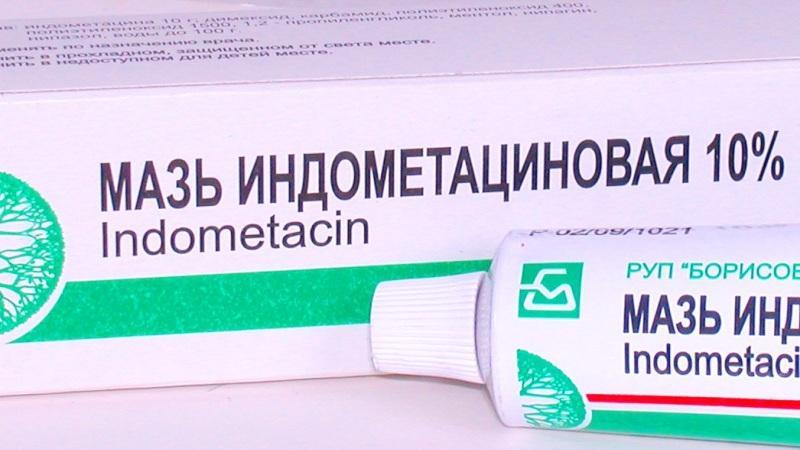 Свечи Индометацин при простатите: инструкция и отзывы