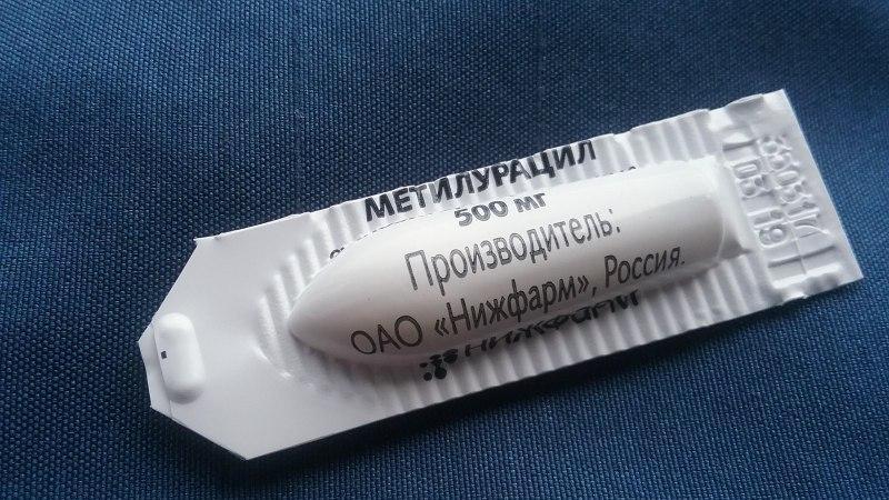 Свечи с метилурацилом при простатите: инструкция и отзывы