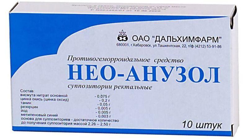 Лекарственные препараты для лечения парапроктита у взрослых и детей