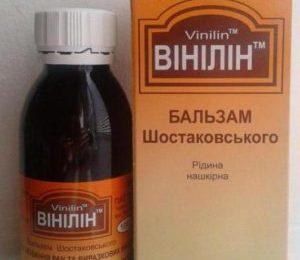 Бальзам Шостаковского Винилин против геморроя: инструкция и отзывы
