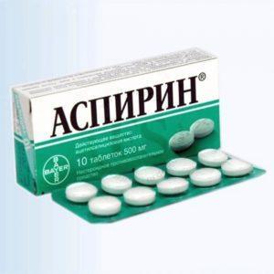 Как принимать аспирин для лечения геморроя и отзывы