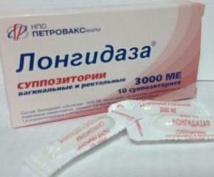 Отзывы о препарате Лонгидаза при простатите